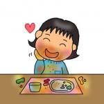 2sai_kotsu