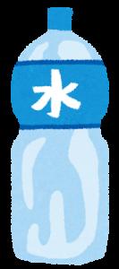 ensoku_mizu