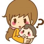 女性_ママと赤ちゃん_疑問