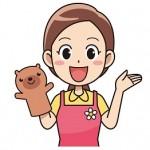 you_katei_