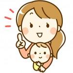 yubisashi_top