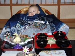 okui_kimono_1