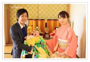 okui_kimono_5