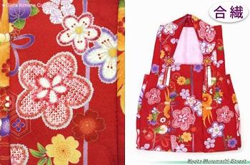 753_kimono_3