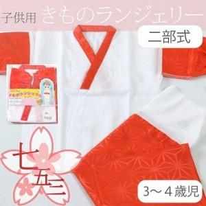 753_kimono_6