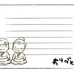 keirou_card_1
