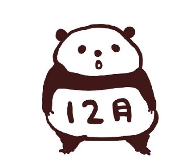 12_tyuu_top