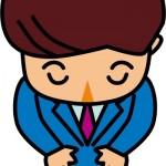 oseibo_aisatsu_2