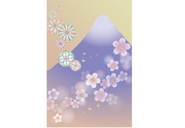 nenga_hitokoto_top_