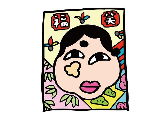 nenga_omoshiro_top