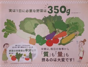 hitopanfu02