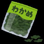 kaisou_tabesugi_4