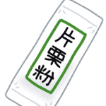 katakuriko_daiyou1