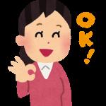 tamago_shouhikigen3