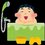 gasudai_takai_genin_02