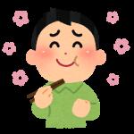 kani_kaitou_ai