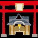 shimenawa_sahou_02